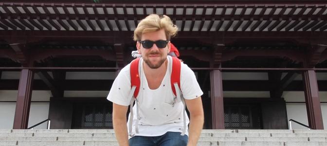 Viajar de bike pelo Japão – Bike Myself